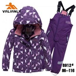 Violetinis 2 dalių žieminis...