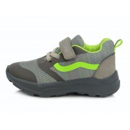 Pilki sportiniai batai...