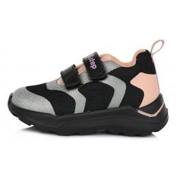 Juodi sportiniai batai...