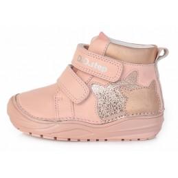 Rožiniai batai 20-25 d. 071148