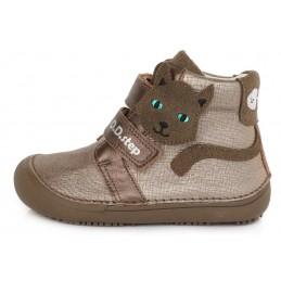 Barefoot rudi batai 25-30...
