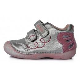 Bronziniai batai 20-24 d....