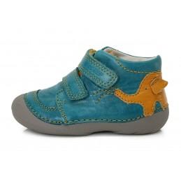 Žali batai 19-24 d. 015143