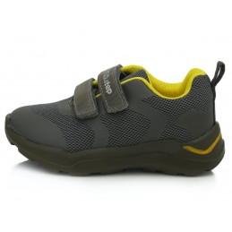 Khaki sportiniai batai...