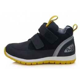 Mėlyni batai 22-27 d. DA071947